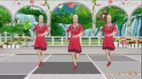 佳木斯快乐舞步健身操全套教学茉莉广场舞雷山我的爱