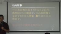 """从""""贵州茅台""""新高看市场机遇(上)"""