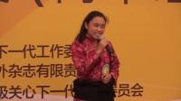 """次仁桑吉-北京(""""阳光校园•我们是好伙伴""""演讲总决赛高中组特等奖)"""