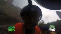 冲关大峡谷第三季-20150928-型男骑马舞遭调侃美女经理落水湿身[高清]