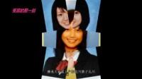 日本女星毕业照大曝光,谁才是真正的天然美女?(多图慎入!)