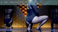 【分享国外视频】美女们跳热舞