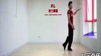《恰恰舞基本步教学》