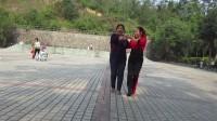 学跳交谊舞1
