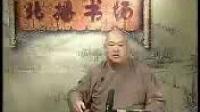 評書【俠義英雄傳】 (87) 王玥波●★-EVD格式●★———————在線播放—大鐵棍網,視頻高清在線觀看