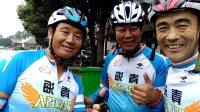 青海翼翔聋人自行车队骑车到长沙来了碰见了高兴
