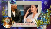 中国演员刘德华为什么要娶朱丽倩究竟是为什么哪?有什么说道呢!