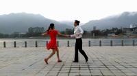 交谊舞北京平四《红雪莲》
