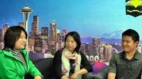全球首家華人青少年中英文專訪