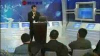精细物流与企业供应链优化技巧-马晓峰01.wmv