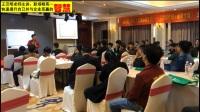 王汉明:两个案例精彩讲透职场精英快速提升自己的智慧