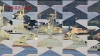 这款战舰曾为中国水师开始进型号已沦为鸡肋:现在只能留在家晋级