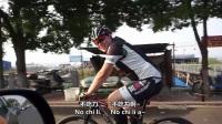 2017年10月28、29日无锡美利达风车驿站单车俱乐部环太湖骑行