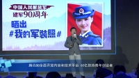 腾讯QQ全面开放内容和技术平台 60亿扶持青年创业者