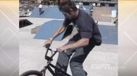 RIP _ DRAC BMX