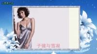 说说TVB剧里结局遗憾没有在一起的男女角色