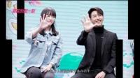 "SNH48张语格《抱走吧! 爱豆》秀泰文 言语不通不影响""恋爱""~1 九九热热厕所偷拍视频相关视频"