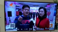 2017河北第二届婚恋文化节―在线播放