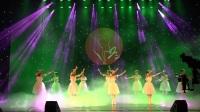 吉思十七周年晚会曲目《茉莉花》芭蕾舞