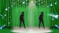 子青广场舞《panama》c哩c哩附教学