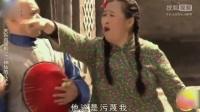 爆笑(湛江论坛www.tudanmm.com)转载神作 三炮老汉遇上村姑 笑惨了
