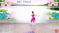 雪绒花广场舞【乌毡帽情缘】编舞:艺莞儿 视频制作:龙虎影音