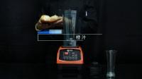 JX5113多功能料理机食品加工机辅食机破壁机搅拌机