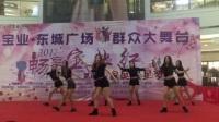 蒋晨晨的舞蹈视频  C哩C哩  panama舞蹈幼儿园老师舞蹈  现代舞