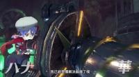 【一家看推荐】异度神剑2发售介绍预告片中文版