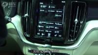 广州车展寅子解读沃尔沃全新XC60