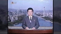 North Korea tv news 20:00 (1997-2017)