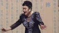 评书【岳飞传】 (95) 刘兰芳●★————————豫剧 河南坠子 歌曲 琴书 民间小调 大鼓书 山东梆子 二夹弦 道情 越调 曲剧—在线播放—大铁棍网,视频高清在线观看