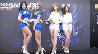 171116 2017 G-Star 韩国美女车模 模特 金智熙 金孝真 金洛英 宋姝儿 半裸江山