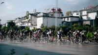 2017云南格兰芬多国际自行车节