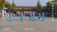 唐山市丰润区老体协重阳节街心公园舞蹈队江南小调3