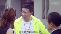 我的!体育老师 TV版 穿成这样来学校!王晓晨差点害张嘉译被开除了