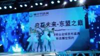 五人芭蕾舞——南宁万达茂高端物业全球发布盛典暨A区新品盛世预约