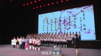 湖南省首届大中小学生中华经典诗文诵读大赛参赛作品  经典诵读《梅花魂,中国梦》