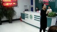 大庆市康美口腔医院服务礼仪培训