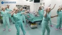 这家医院疯了~抖肩舞什么的弱爆了!看这家正经的医院,跳正经的c哩c哩舞蹈~Panama