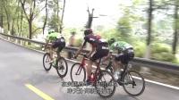 【錄播回放】2017環廣西公路自行車世巡賽第五賽段(英文解說中文字幕)