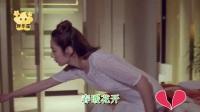 悲劇了, 張嘉譯 王曉晨酒店開房洞房花燭吻戲、床戲傷了腰: 我的! 體育老師