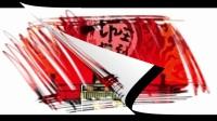 郭德纲《坑王驾到》遇对手!田连元+前曲协主席助阵BTV办评书大会—在线播放—大铁棍网,视频高清在线观看