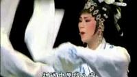 杨伟丹潮剧唱段7首