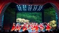 舞蹈《唐古拉风》最美夕阳红公益活动决赛二等奖太阳花艺术团