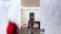 [标清]美男子之没吃药系列!易烊千玺疯跳女团舞简直嗨翻