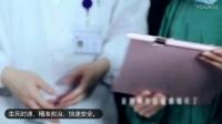 《成都》之胸痛中心版-《长沙痛了》17湖南省人民医院 天蓝色