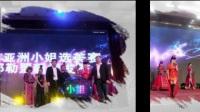 2017亚洲小姐选美大赛锡林郭勒盟赛区12月10号进行决赛