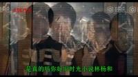 你好舊時光電視劇10-12集劇情介紹 小說林楊余周周結局介紹