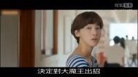 5 分钟看完2017师生三角恋的电影《女教师》